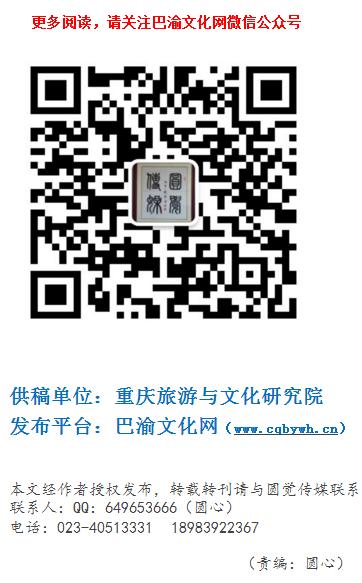 联盟识别 (重庆文旅院)B96.png