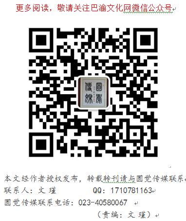编辑识别(雯瑾).jpg