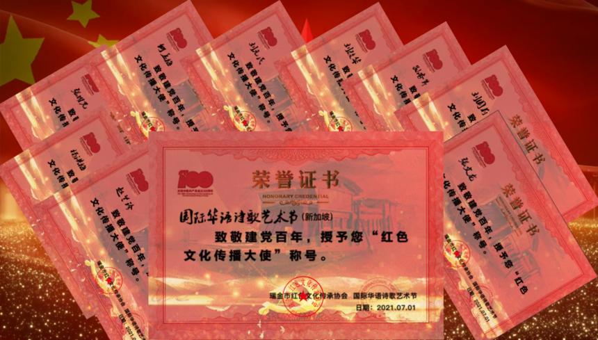 微信图片_20211010223106.png