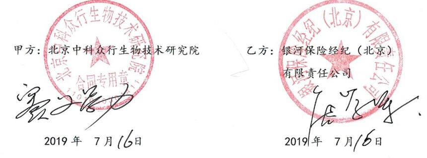 新闻配图.jpg