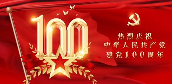 共青团四川省委十四届六次全体会议 在成都召开