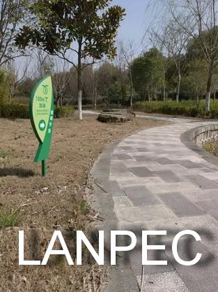 02上海蓝滨通过上海市市级健康促进场所建设验收.jpg