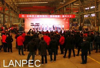 01上海兰州分别举办2020年迎新年联欢活动02.jpg