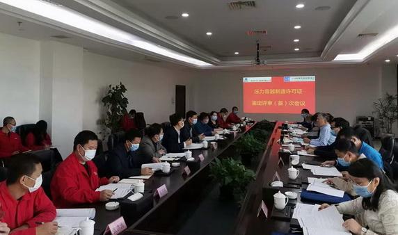 04上海蓝滨顺利完成A1A3级特种设备制造许可证换证工作:图.jpg