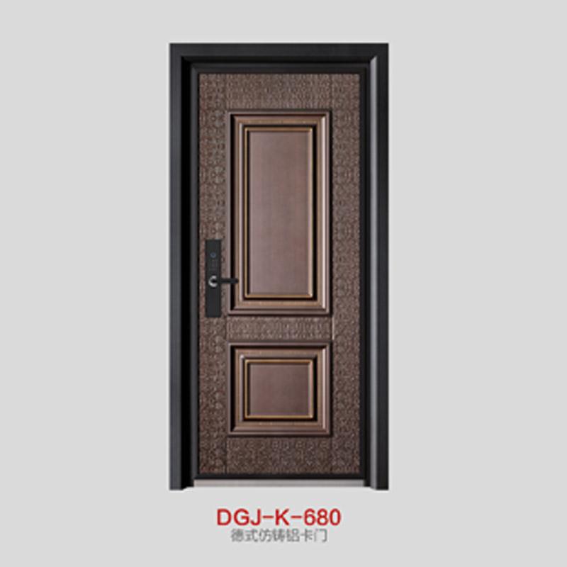 DGJ-K-680.jpg