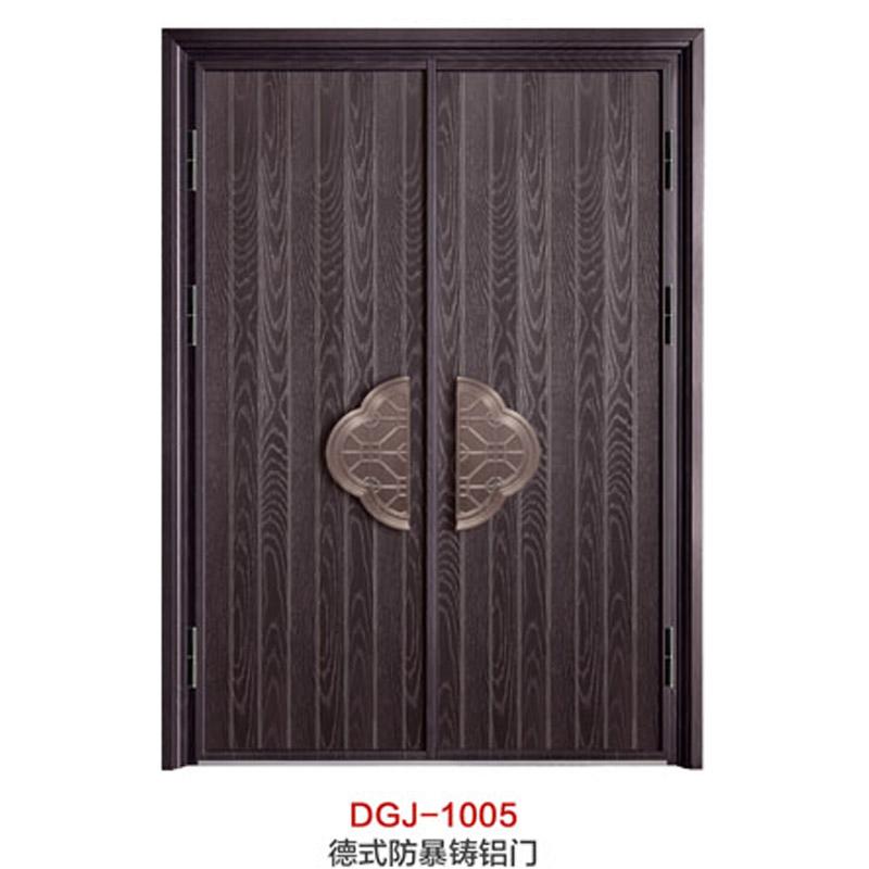 DGJ-1005.jpg