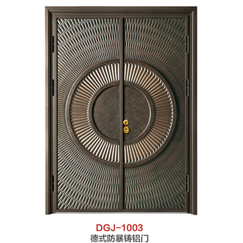 DGJ-1003.jpg
