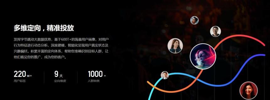 360截图20200113214436296.jpg
