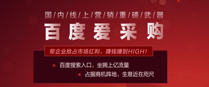 QQ浏览器截图20210207140030.png