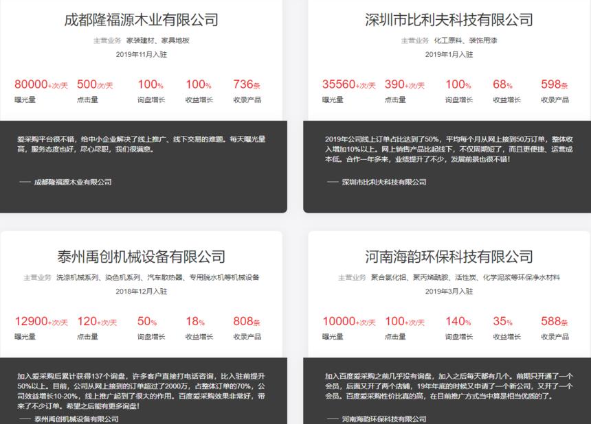 QQ浏览器截图20210207135946.png