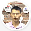 深圳市深度美不銹鋼工程有限公司