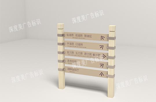 北京标识标牌