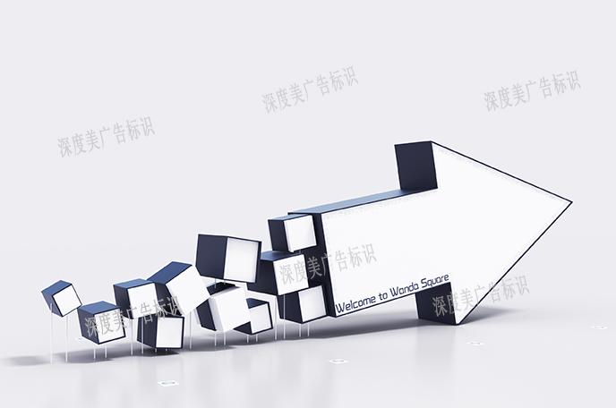 北京标识公司