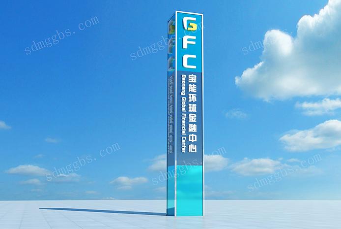 北京标识制作