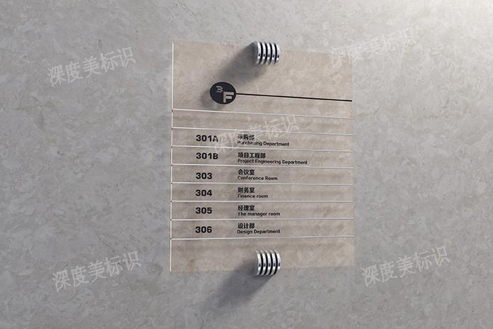 北京标识标牌厂