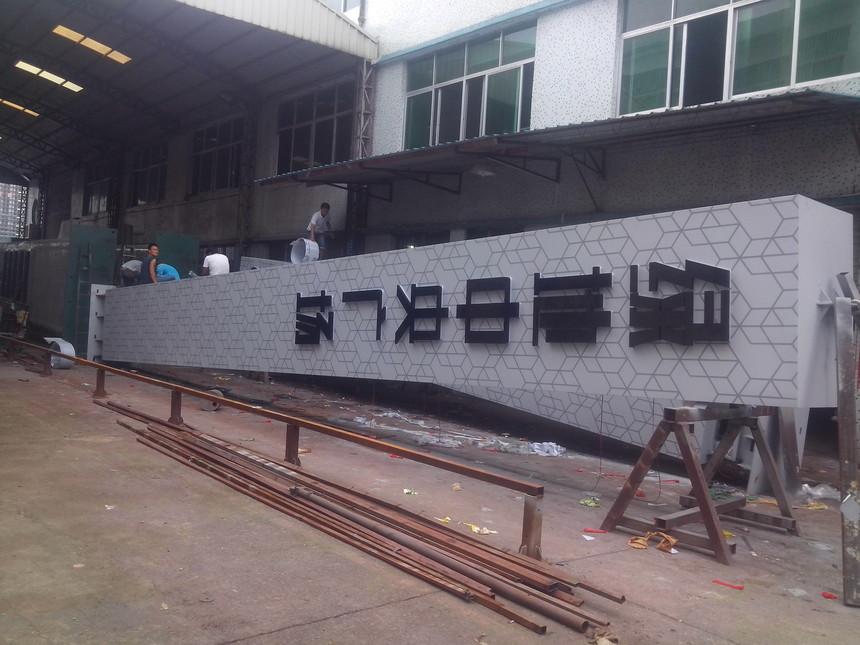 深圳精神堡垒