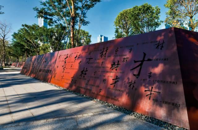 深圳人才公园标识标牌