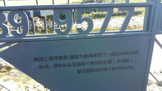人才公园标识设计