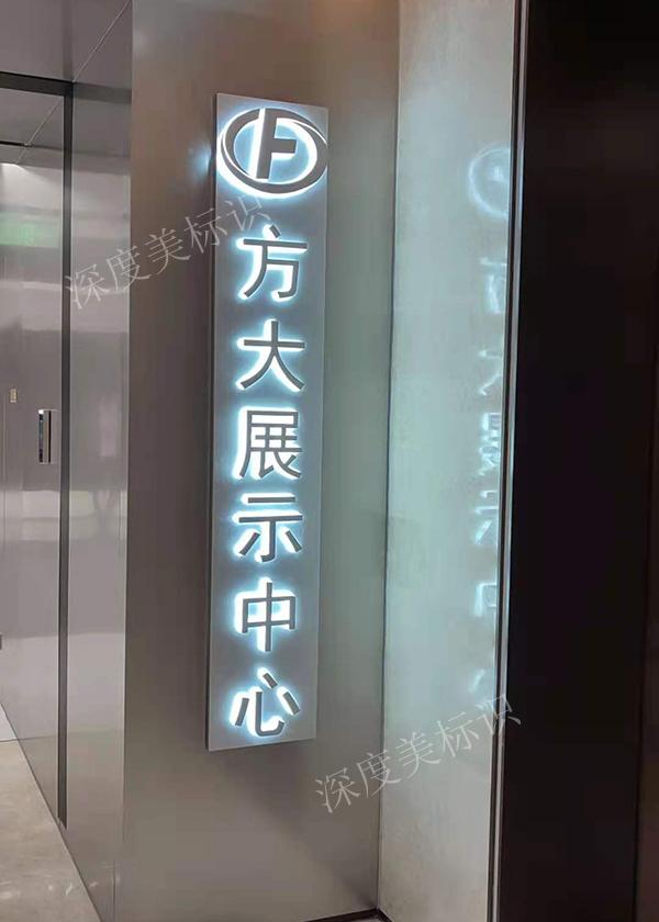 深圳深度美标识厂家