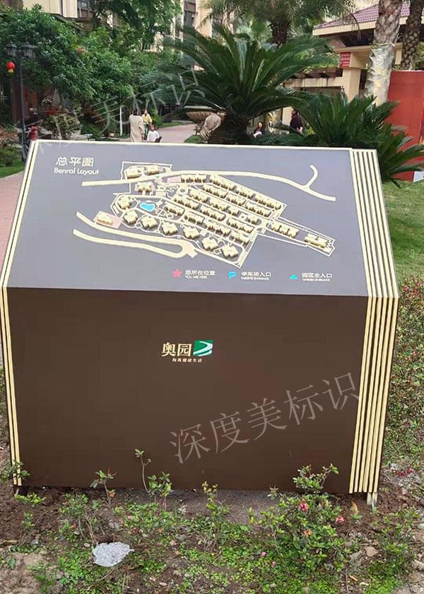 深圳标识标牌