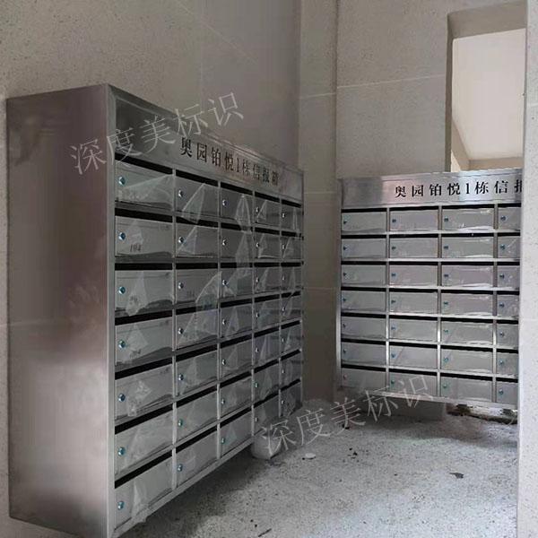 不锈钢信报箱制作