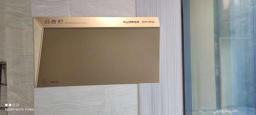 室内挂墙宣传栏