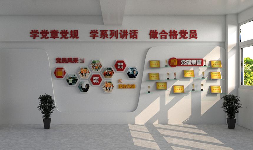 办公室标识形象墙