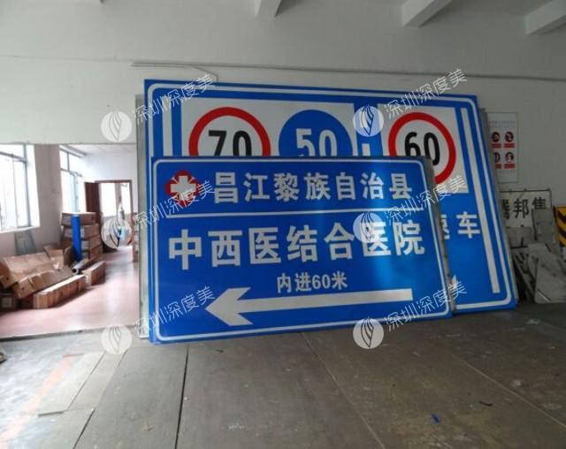 道路标识大小