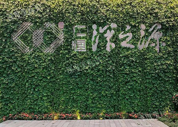 房地产形象墙标识制作