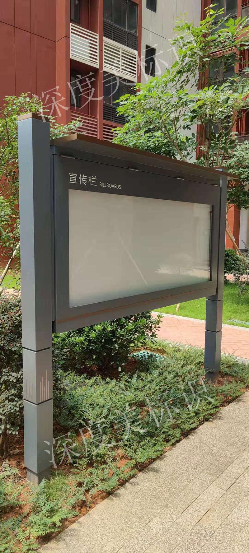 深圳宣传栏