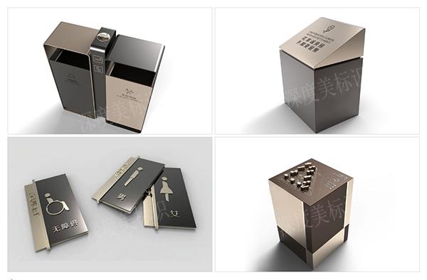 铝型材标识制作