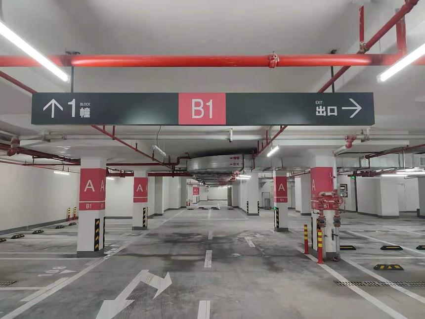 停车场标识标牌导视系统