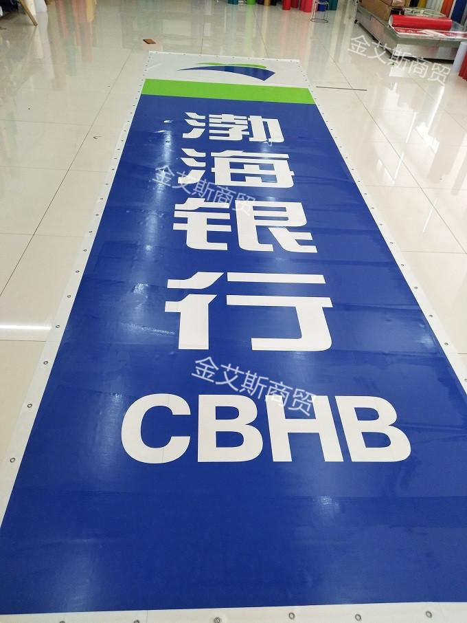 渤海银行19-11-1_副本.jpg