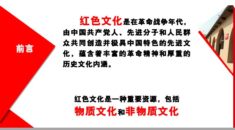 第二页.jpg
