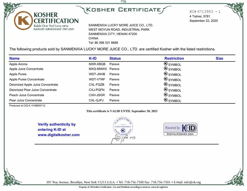Kosher證書-緣份多果汁.jpg