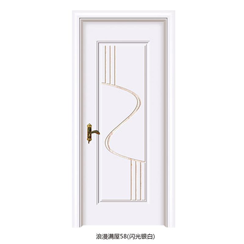浪漫满屋58(闪光银白).jpg