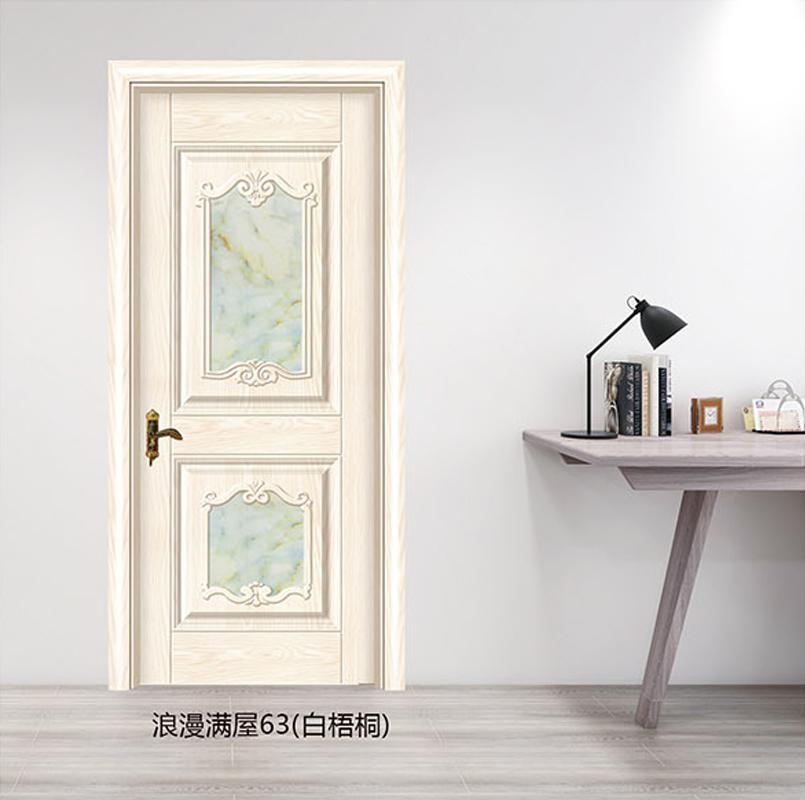 浪漫满屋63(白梧桐)-1.jpg