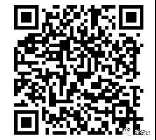 微信图片_20200516125300.jpg