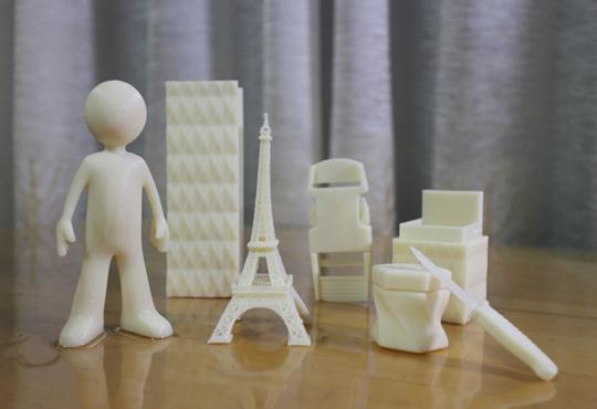 3D打印作品.jpeg