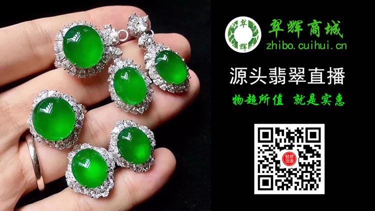 750底部广告--一手戒指--就是实惠--翠辉珠宝--广告--精挑细选.png