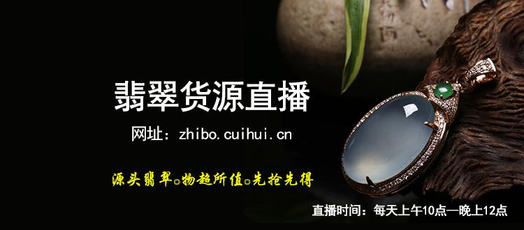 750直播间广告图片.png