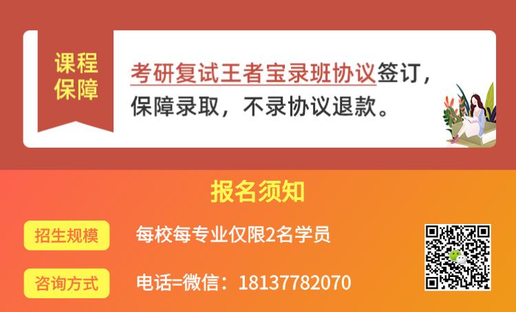 默认标题_自定义px_2019-12-30-0 (3).png