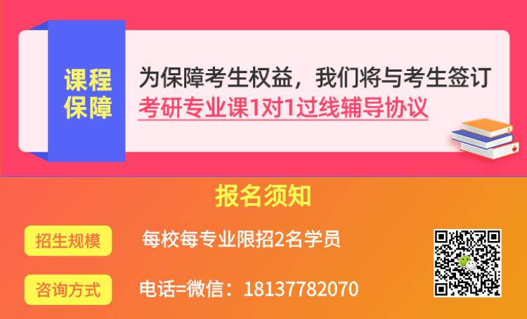 默认标题_自定义px_2020-01-01-0 (3).png