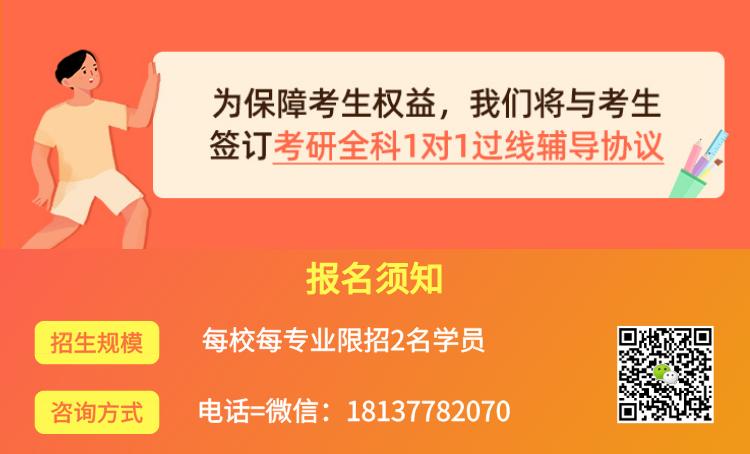 默认标题_自定义px_2020-01-01-0 (6).png