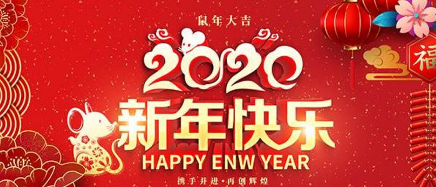 QQ图片20200122000711.png