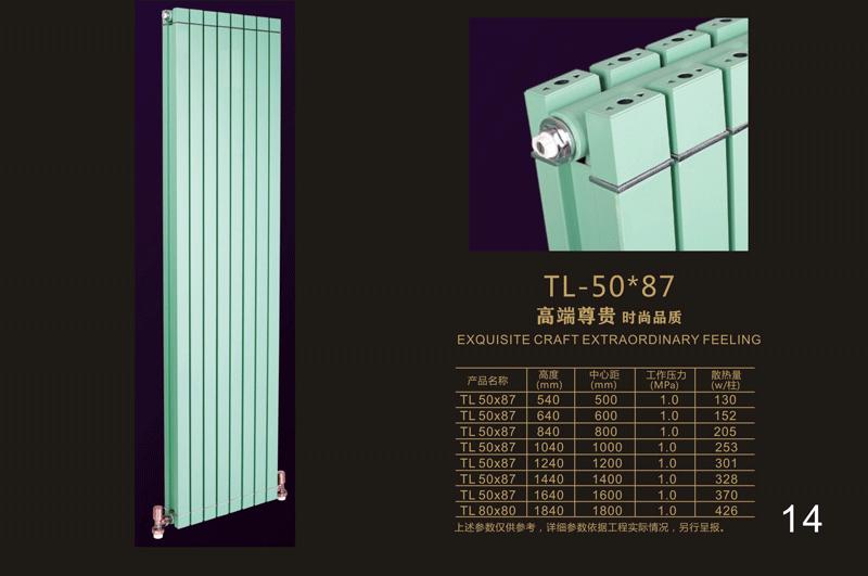 tl5087.png