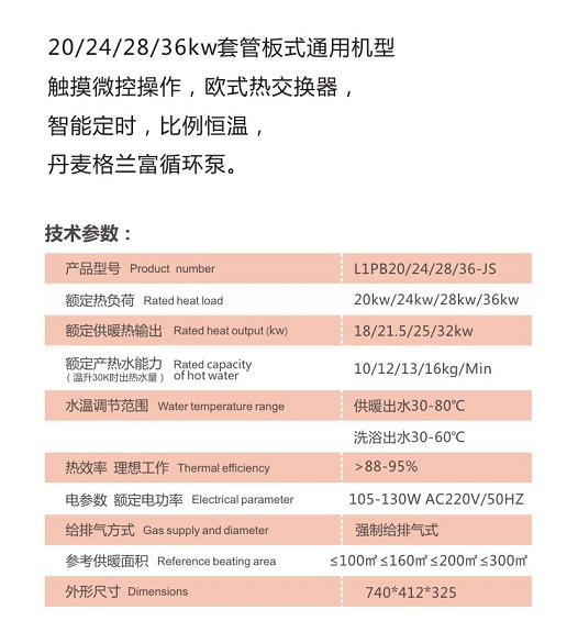 微信截图_20201109152941.png
