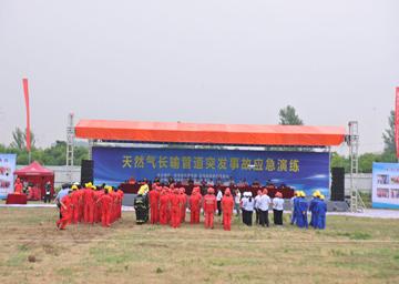 丹东市天然气长输管道突发问题应急演练成功举办