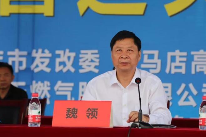 高新区党委副书记、特委会副主任魏领表达谈话.jpg
