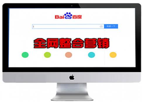 重庆全网霸屏到底体现在什么地方?